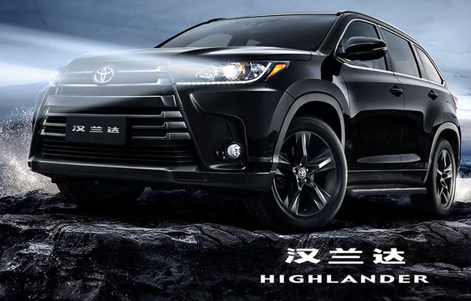 广汽丰田2021款汉兰达上市增全黑外观增配不加价-图1