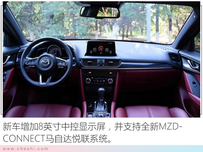 全新一代马自达CX-4上市 搭新发动机14.48万起售-图10