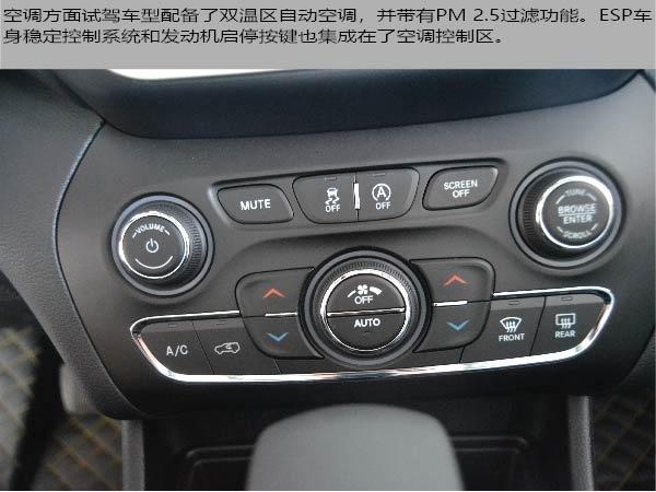 专业级全驾控都市SUV 实拍JEEP自由光-图5