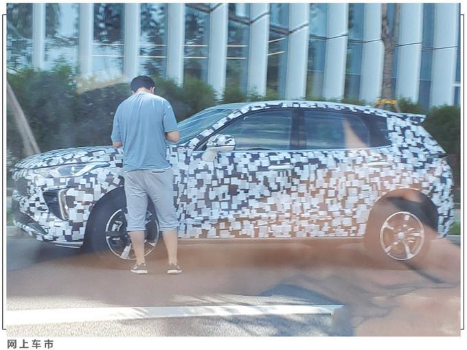 哈弗全新H2北京车展发布 年内上市-造型更运动-图6