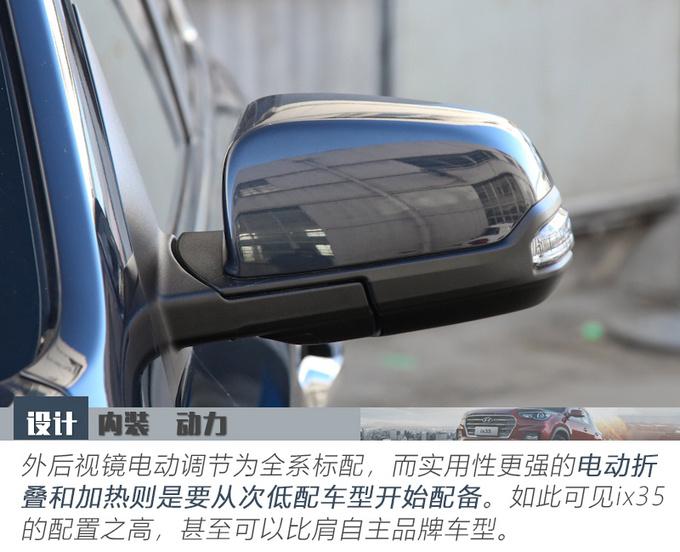 月销量过万的合资SUV售价/配置竟与国产车相当-图11