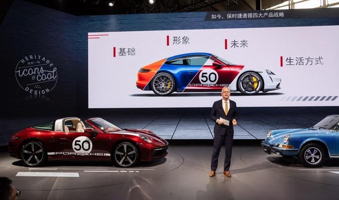 保时捷911 Targa 4S 经典重现特别版 广州车展首发-图9