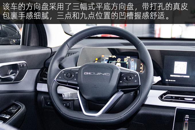 配置、服务双升级,BEIJING-X7贺岁限量版东莞实拍-图14