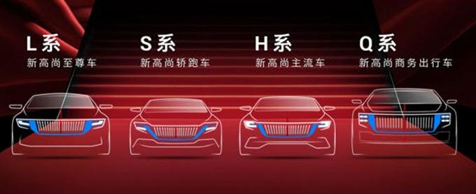 红旗HS5竞争一线豪华 中国品牌有了带头大哥-图5