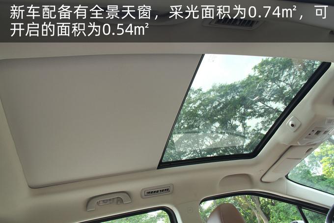售价12.58-14.98万元,海马7X东莞到店-图22
