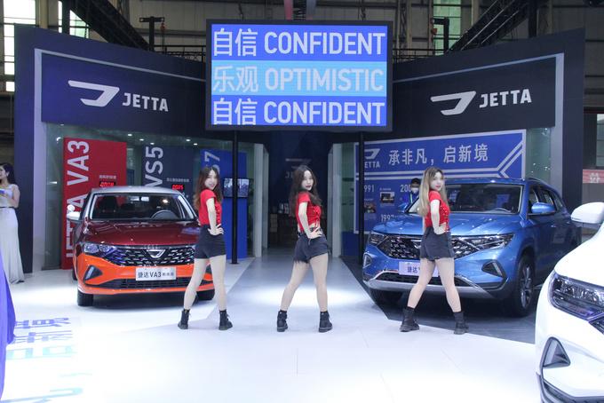 售7.68万元,捷达VA3向上人生版东莞国际车展上市-图6