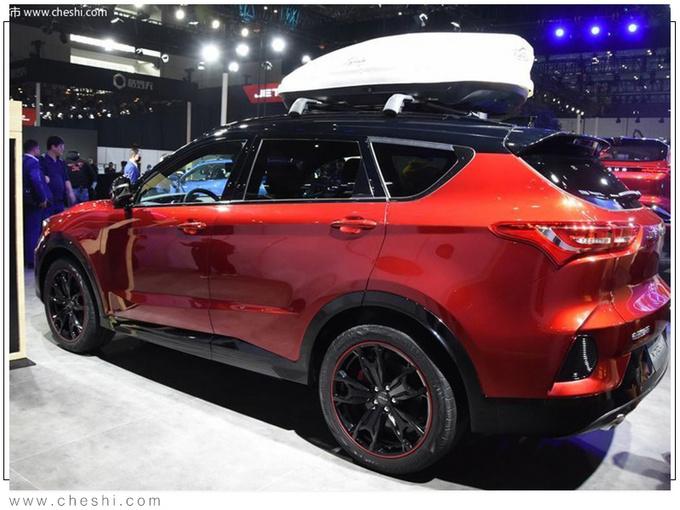 捷途今年推6款中型SUV 最便宜6.49万元就能买-图5