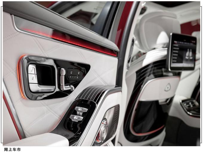 全新迈巴赫S级发布 搭V12引擎 科技配置十分丰富-图11