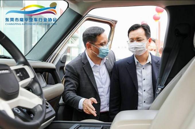 热烈庆贺东莞市常平汽车行业协会正式成立-图17