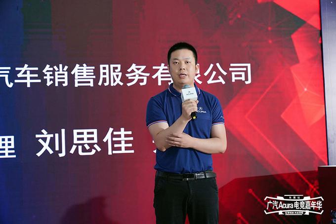 纵擎释放 共逐荣耀 广汽Acura电竞嘉年华东莞站-图3
