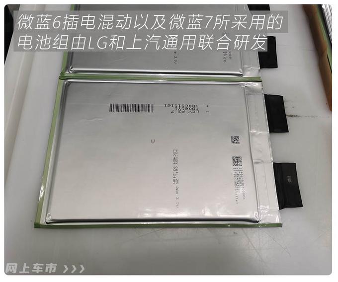 温控系统搭载黑科技专利 微蓝6/7电池技术解析-图15