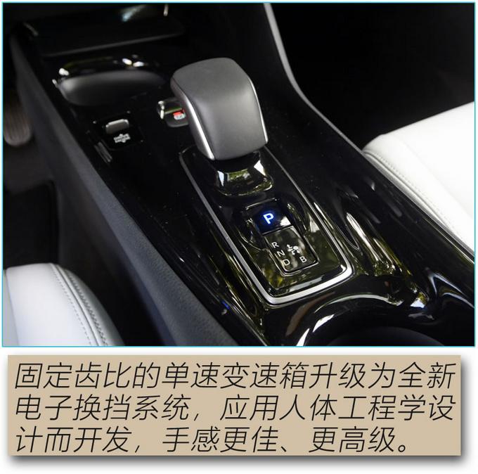 论纯电SUV的驾控表现 广汽丰田C-HR EV值得拥有-图7
