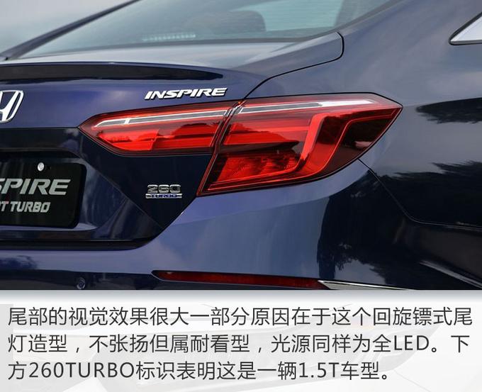 拒绝主流街车 这款个性高颜值轿车品质不输雅阁-图8