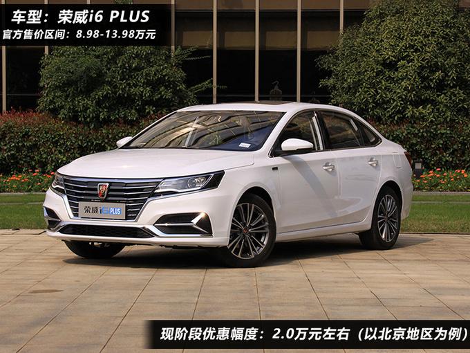 8款国产轿车-图5