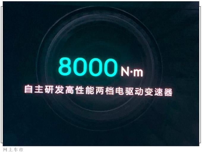 吉利SEA浩瀚架构发布 领克等品牌使用-推16款新车-图11