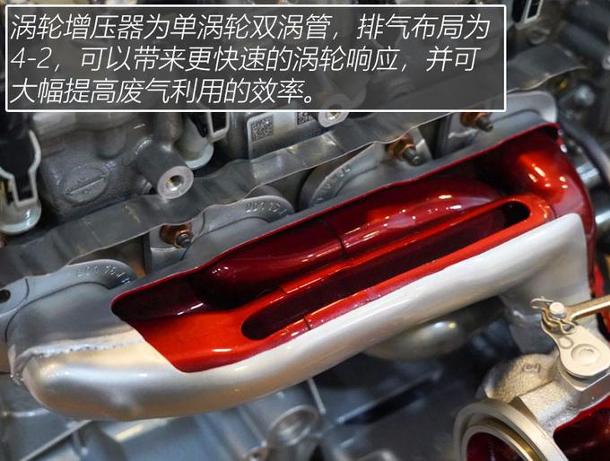 改款似换代 新一代长轴距E级车 豪华智能进E步-图5