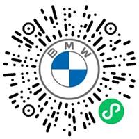 2021年BMW杯高尔夫球赛大绍兴分站即将开始!-图6