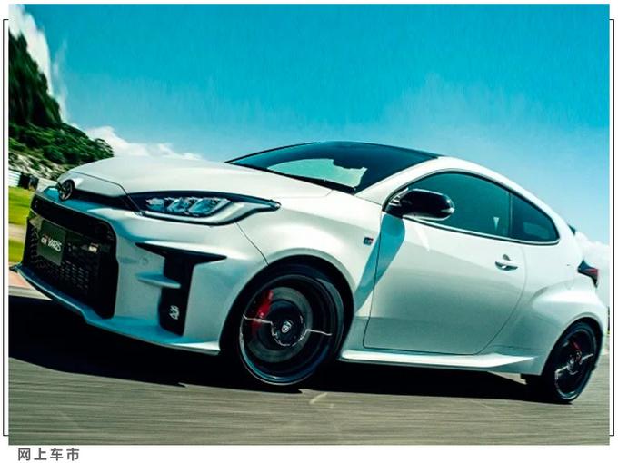 丰田全新高性能SUV搭1.6T三缸/外观套件更运动-图3