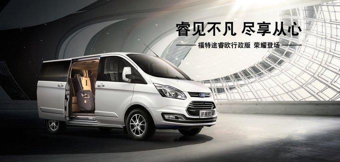 商务车的品质升级福特途睿欧再胜别克GL8-图1