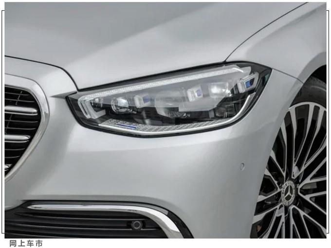 奔驰全新S级车型售价配置曝光年内即将开售-图3