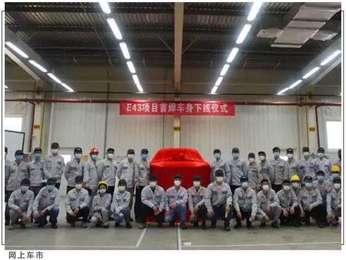 东风雪铁龙新一代C5下线 增插电混动版-明年开卖-图4