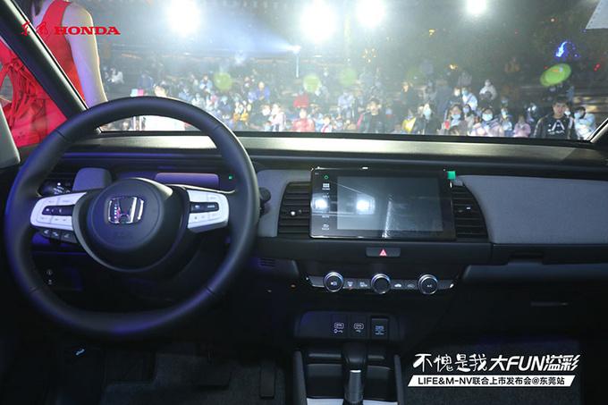 东风Honda来福酱&M-NV东莞区域联合上市发布会-图7