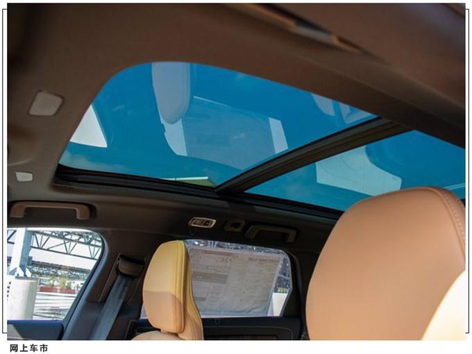 沃尔沃全新V90跨界版实拍配越野套件/带全景天窗-图9