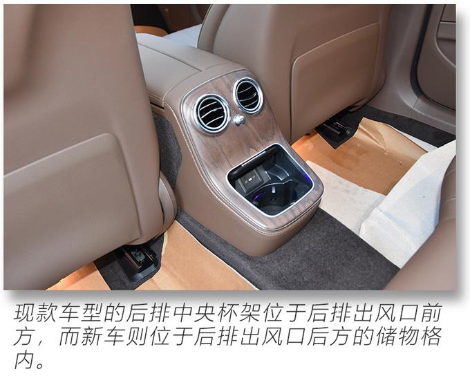 小号新S级车机更便利静态体验新款奔驰E级-图1