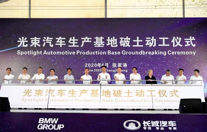 长城宝马合资-规划曝光 将投产16万台WEY品牌SUV-图1
