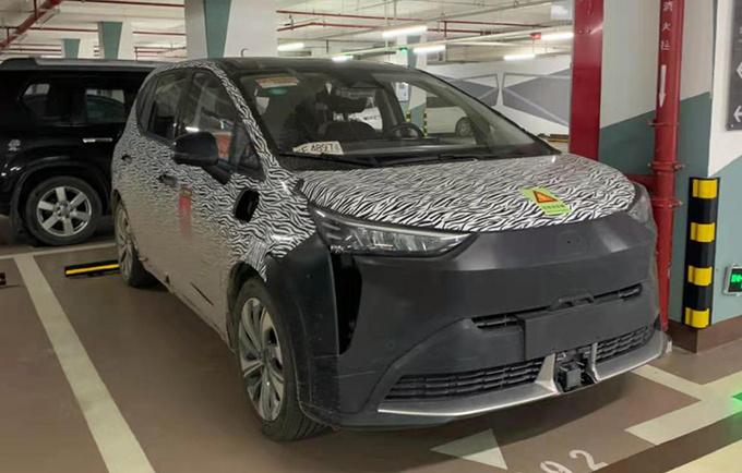 广汽埃安小号Aion V将于4月上市预计15万起售-图1