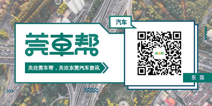 最新公布:东莞驾校2月考试合格率排名-图1