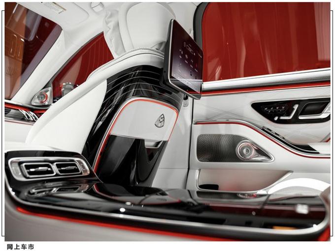 全新迈巴赫S级发布 搭V12引擎 科技配置十分丰富-图10