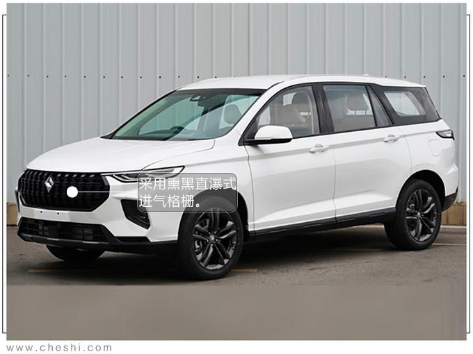 还在纠结买啥车2020年这10款自主SUV值得考虑-图6