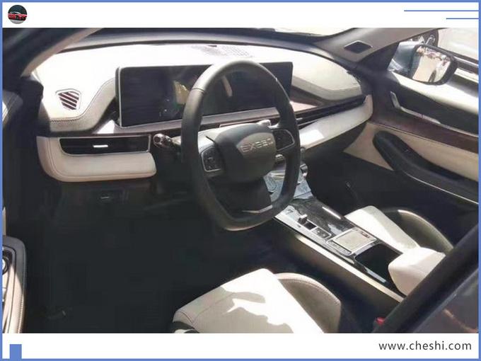 1个月后5款新车将在成都发布 奇瑞豪华SUV领衔-图12