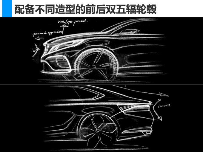 前脸造型曝光 吉利全新旗舰轿车确认为博瑞GT-图6
