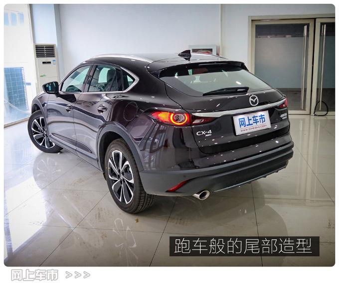 配置有大提升2021款马自达CX-4到店全网首拍-图10