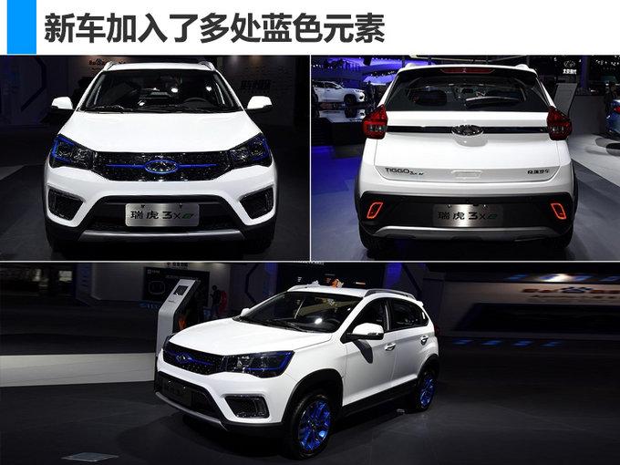 价格超低!7款新车本周密集上市/最低不足6万元-图12