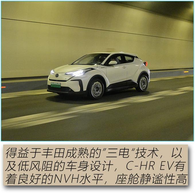 论纯电SUV的驾控表现 广汽丰田C-HR EV值得拥有-图17