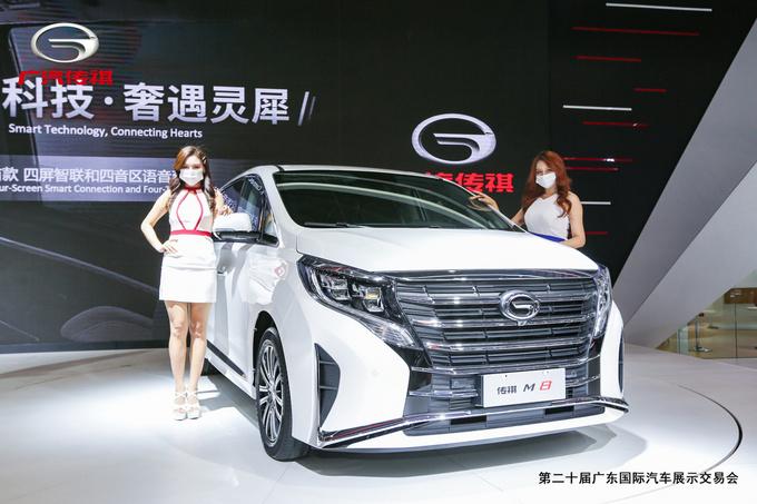 全新传祺M8、GS3 POWER双车东莞闪耀上市!-图1
