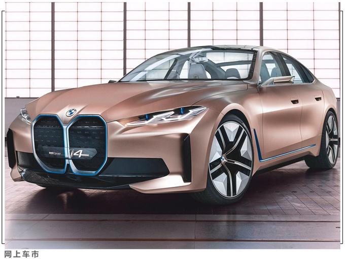 宝马10款新车亮相北京车展 5系上市 M3/M4全球首发-图10