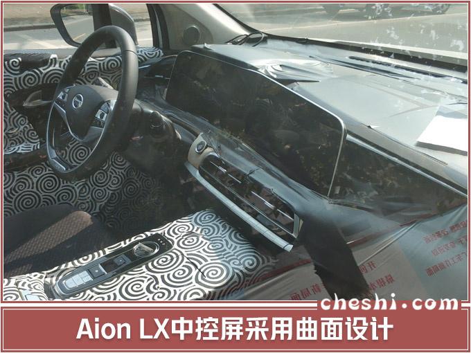 广汽新能源纯电大SUV街拍 续航超比亚迪唐EV-图4