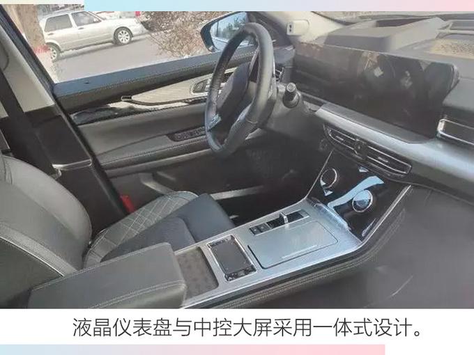 星途今年将推两款新车 VX大七座SUV三季度上市-图6