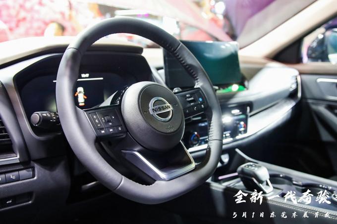 全域探享SUV,东风日产全新一代奇骏东莞亮相-图5