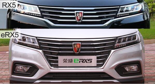 西安GS4新能源优惠 荣威ERX5售19.88万-图1