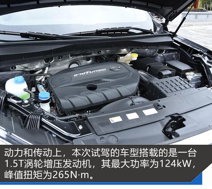 15万级SUV应该怎么选 开完全新传祺GS5我懂了