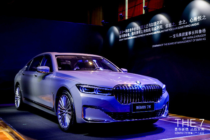豪华新境 品质东莞 新BMW 7系东莞上市-图6