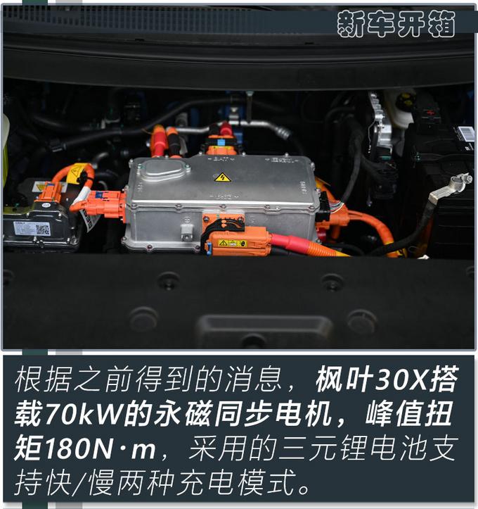 全新吉利新能源SUV不到7万就能买 还看啥比亚迪元-图27