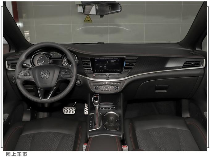五福临门别克5款轿车同步上市 12.11万元起售-图8