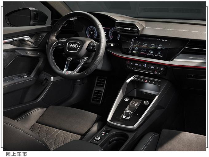 奥迪全新一代A3实拍国产轴距加长/下半年开售-图4