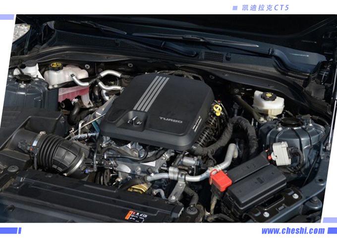 国产航母雄起国产高端汽车也能同德美系豪车硬碰硬-图23